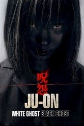 Ju-on: Black Ghost Trailer