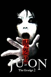 Ju-on: The Grudge 2 Trailer