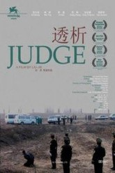 Judge Trailer