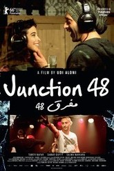 Junction 48 Trailer