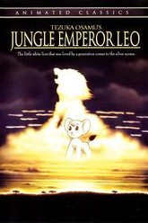 Jungle Emperor Leo Trailer