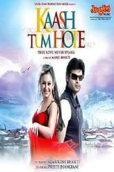 Kaash Tum Hote Trailer