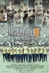 Kabaddi Once Again Trailer