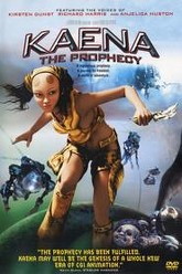 Kaena: The Prophecy Trailer