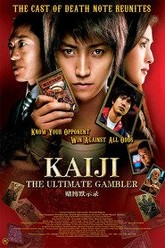 Kaiji: The Ultimate Gambler Trailer