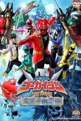 Kaizoku Sentai Gokaiger: The Movie - The Flying Ghost Ship Trailer