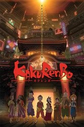 Kakurenbo: Hide and Seek Trailer