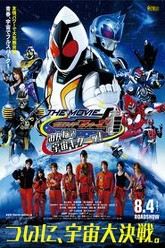 Kamen Rider Fourze the Movie: Space, Here We Come! Trailer