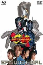 Kamen Rider Ryuki: Episode Final Trailer