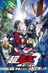 Kamen Rider × Kamen Rider × Kamen Rider The Movie: Cho-Den-O Trilogy - Episode Blue: The Dispatched Imagin is Newtral Trailer