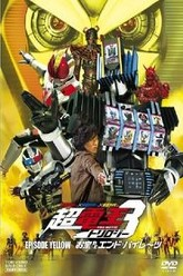 Kamen Rider × Kamen Rider × Kamen Rider The Movie: Cho-Den-O Trilogy - Episode Yellow: Treasure de End Pirates Trailer