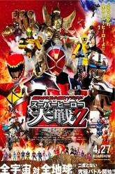 Kamen Rider × Super Sentai × Space Sheriff: Super Hero Taisen Z Trailer