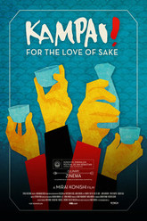 Kampai! For the Love of Sake Trailer