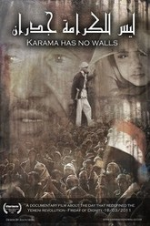 Karama Has No Walls Trailer