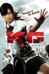 Karate Girl Trailer