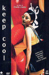 Keep Cool Trailer