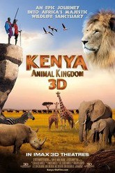 Kenya 3D: Animal Kingdom Trailer