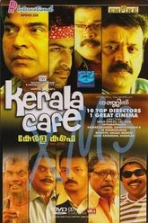 Kerala Cafe Trailer