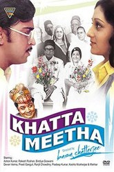 Khatta Meetha Trailer