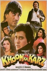 Khoon Ka Karz Trailer
