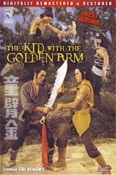 Kid With The Golden Arm Trailer
