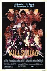 Kill Squad Trailer