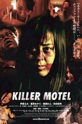 Killer Motel Trailer