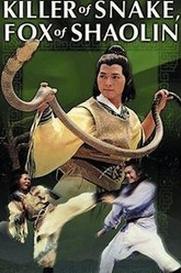 Killer of Snake, Fox of Shaolin Trailer