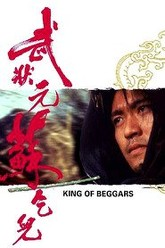 King of Beggars Trailer
