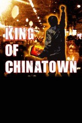 King of Chinatown Trailer
