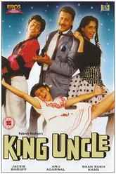 King Uncle Trailer