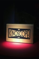 Kinoscope Trailer