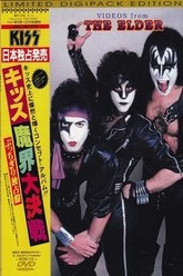 Kiss [1982] Videos From The Elder Trailer