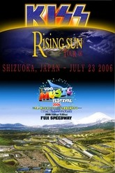 Kiss [2006] Rising Sun Trailer