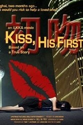 Kiss, His First Trailer