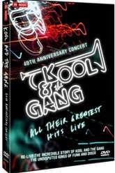 Kool & The Gang - 40th Anniversary Concert Trailer