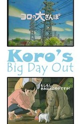 Koro's Big Day Out Trailer