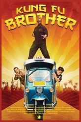 Kung Fu Brother Trailer