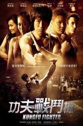 Kung Fu Fighter Trailer