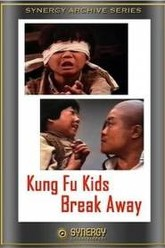 Kung Fu Kids Break Away Trailer