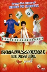 Kung Fu Mahjong 3: The Final Duel Trailer