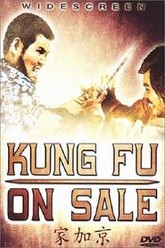 Kung Fu on Sale Trailer