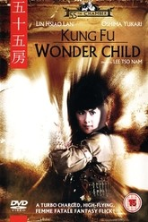 Kung Fu Wonder Child Trailer