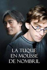 La tuque en mousse de nombril Trailer