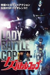 Lady Battle Cop Trailer