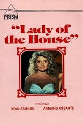 Lady of the House Trailer