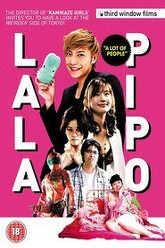Lala Pipo: A Lot of People Trailer