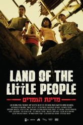 Land of the Little People Trailer