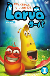 Larva Season 1 Trailer
