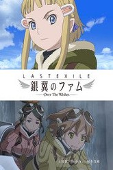 Last Exile: Ginyoku no Fam Movie - Over the Wishes Trailer